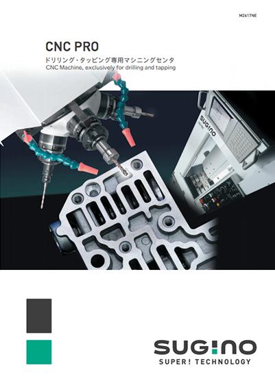 Sugino CNC Pro Brochure