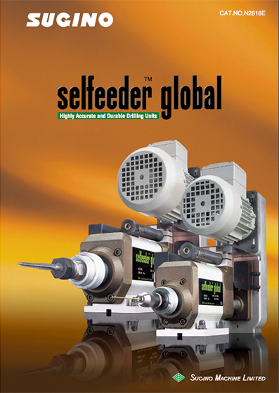 Sugino Selfeeder Global